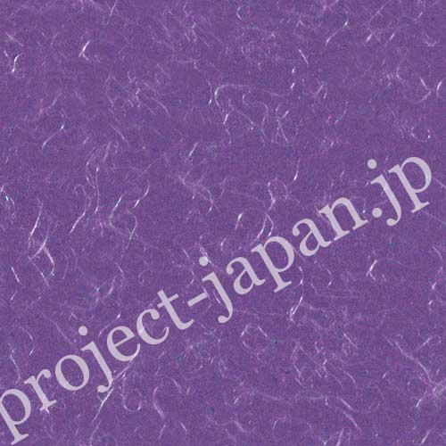 bf707b29e Japanese Traditional Colors – Purple | Project Japan