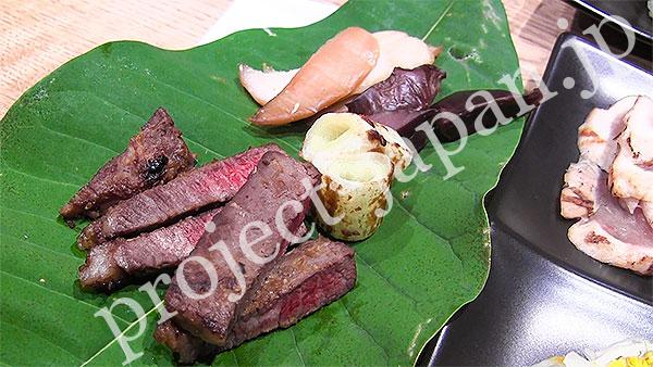 Lightly roasted Shinshu Premium Beef preserved in miso (bean paste) on a leaf of 'hoba' (magnolia)