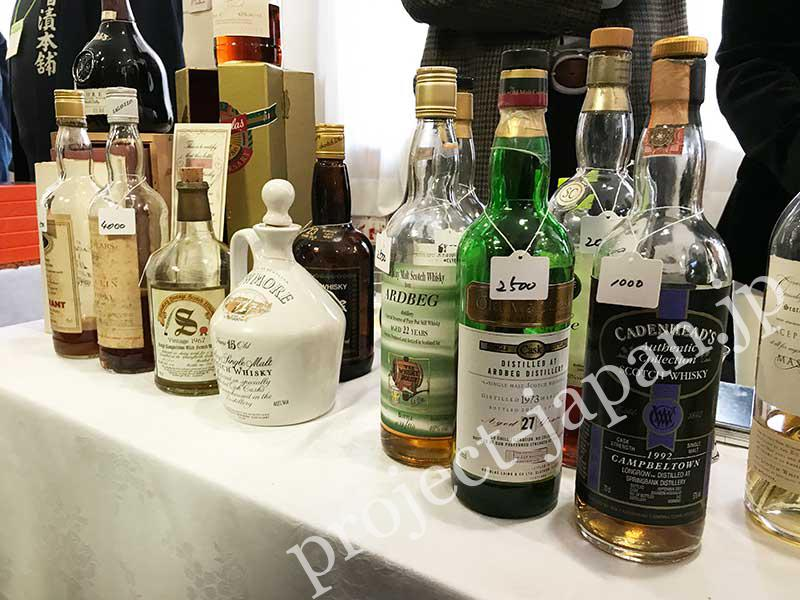 Very rare whiskies offered by a private collector.
