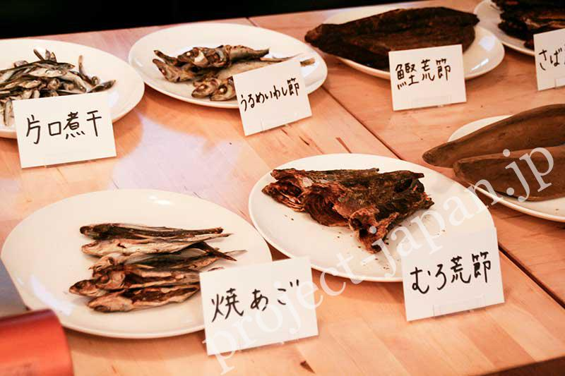 Other dried fishes for Japanese soup stock